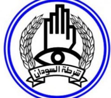 الشرطة : رفع درجة الاستعداد 100%