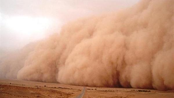 غبار - تراب