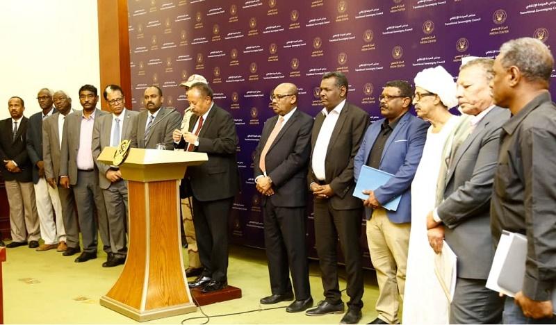 أخطر اجتماع بين حمدوك وقحت والسيادي
