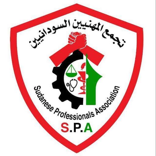 المهنيون بكادقلي:الاعتداء علي حمدوك استهداف للثورة