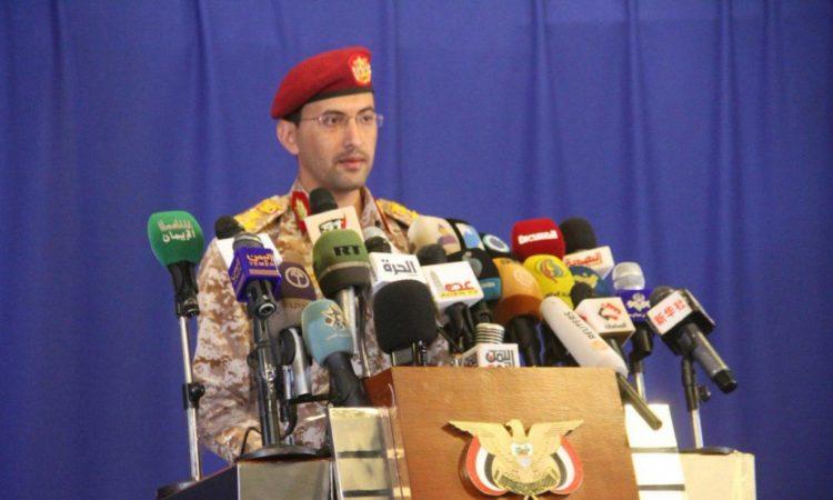 """رسمياً """"الجنوبي"""" يعلن انفصال الجنوب عن الجمهورية اليمنية"""