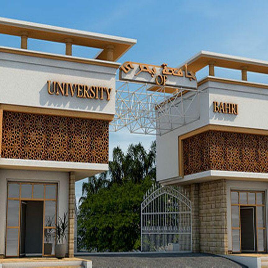 إستئناف الدراسة بجامعة بحري