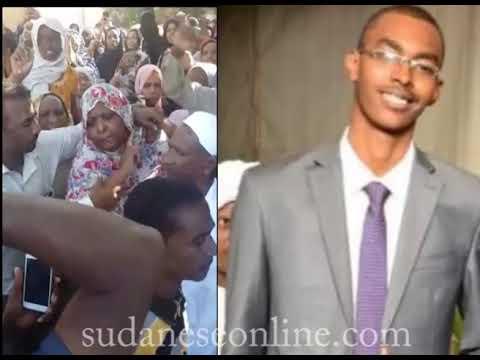 معلومات خطيرة في بلاغ شهيد بري د. بابكر عبد الحميد