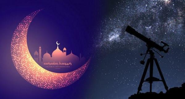 رؤية هلال رمضان - العيد