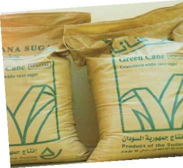 تخصيص (35) ألف جوال سكر من كنانة لمحلية الخرطوم
