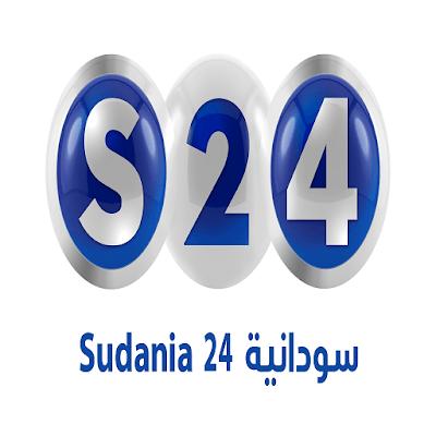 في ذكرى فض اعتصام القيادة قناة سودانية24 تقدم برمجة خاصة للذكرى