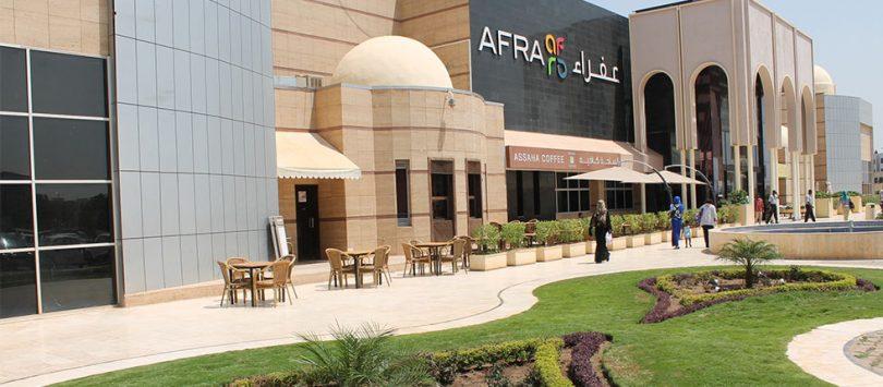 أسرة عبد الباسط حمزة تكشف معلومات مثيرة عن مركز عفراء للتسوق