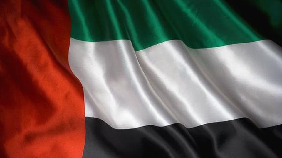 مؤتمر برلين: الإمارات العربية تعلن تقديمها  (300) مليون دولار للسودان
