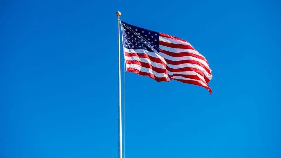 مصدر أمريكي : لقاء عنتبي خطأ فادح وخروج السودان من قائمة الإرهاب خطوة مستبعدة لدى أمريكا