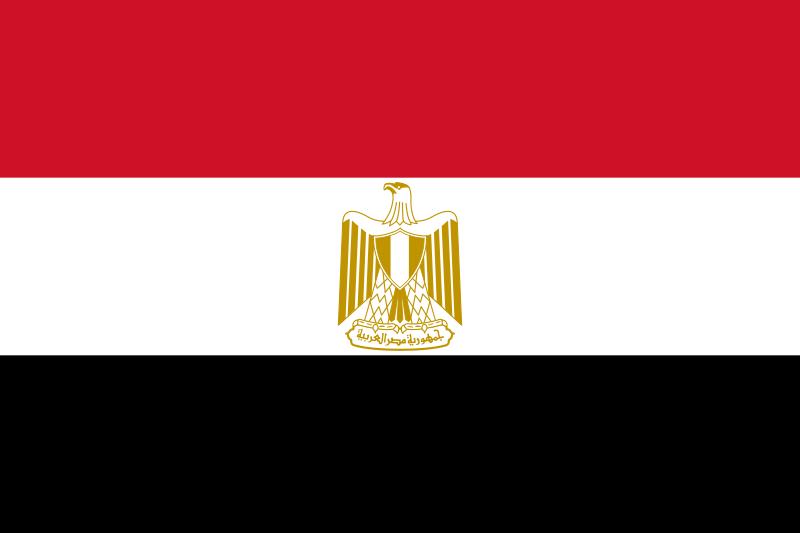 وصول طائرات حربية مصرية إلى قاعدة عسكرية بالسودان