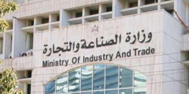 إعفاء المدير العام لشركة الخرطوم للأمن الغذائي