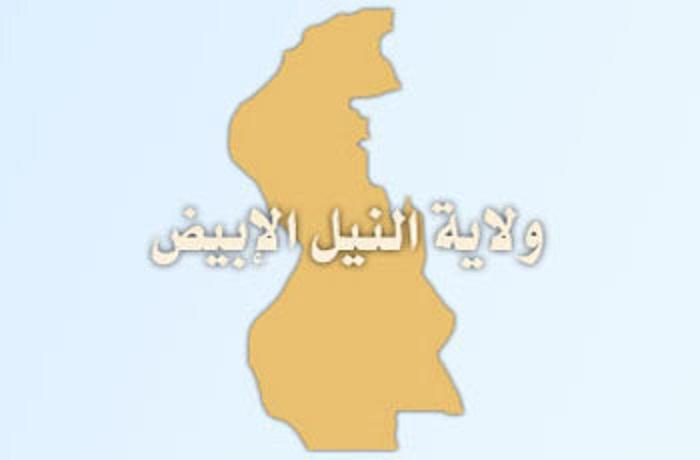 في حادثة هزّت الولاية ..النيل يبتلع ثلاث فتيات بالنيل الأبيض