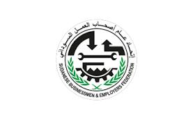 اتحاد عام أصحاب العمل السوداني يطالب بإعلان عاجل لنتائج تحقيق فض الاعتصام