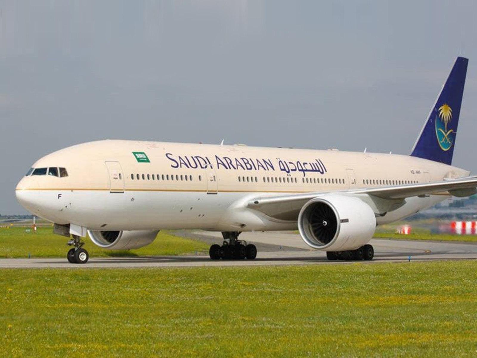 ما هي شروط السفر عبر الخطوط الجوية السعودية؟