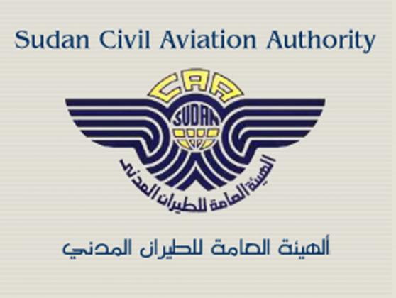 قرار بفتح مطار الخرطوم أمام بعض الدول..تعرف عليها