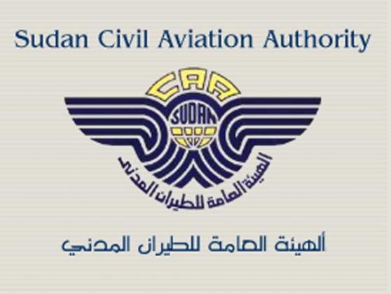 تجمع الطيران المدني يطالب لجنة التفكيك بتصفية وتجميد حسابات شركات المطار