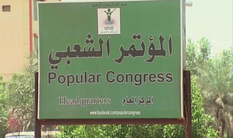 المؤتمر الشعبي: تعديلات حمدوك الوزارية محاولة لصرف الأنظار عن الوضع المعيشي المتردي في البلاد