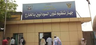 تدافع غير مسبوق للمواطنين بمكاتب المغتربين عقب إعلان وزارة الداخلية السعودية رفع القيود