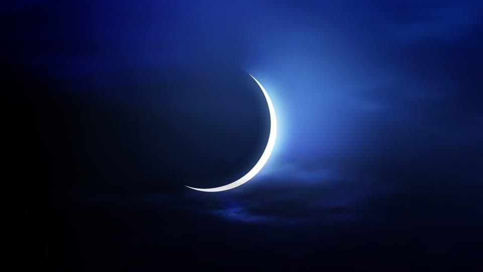 مجمع الفقه الإسلامي: غداً الثلاثاء اليوم الأول من ذي القعدة للعام 1441 هـ