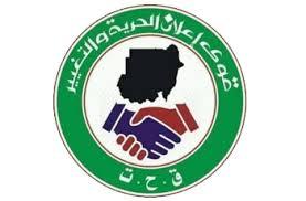 قوى التغيير : الإعلان عن المجلس التشريعي الأسبوع الجاري