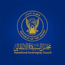 توافق على تعيين اللواء يس إبراهيم للدفاع وإجماع على إقالة وزير الصحة