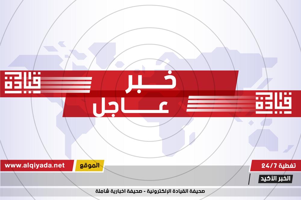 عاجل: ولاية الخرطوم توجه سكان ضفاف النيل بإتخاذ الحذر منذ اليوم و لمدة (3) أيام قادمة