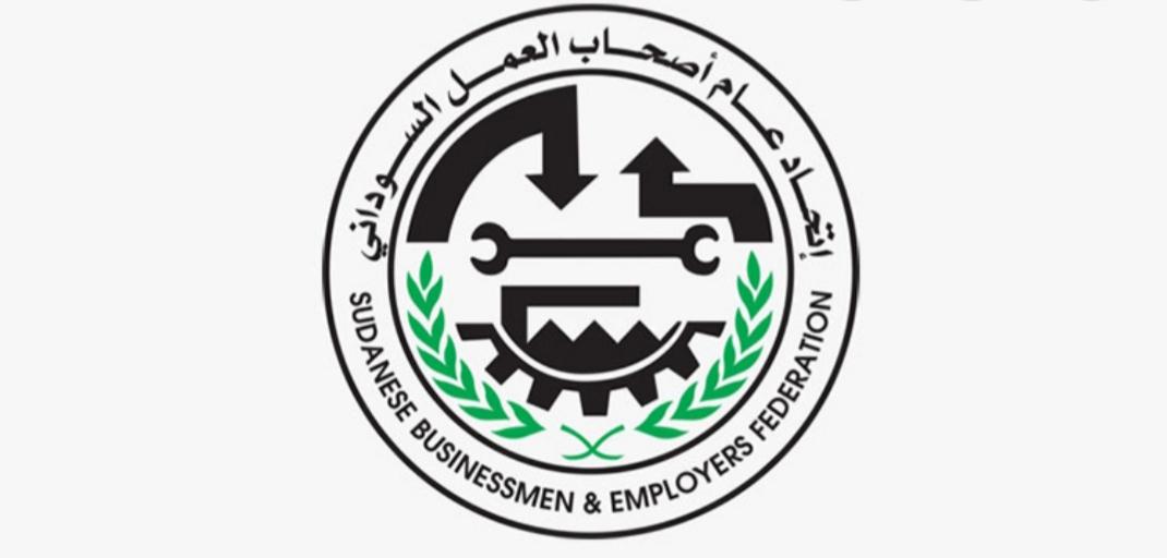 اتحاد أصحاب العمل السوداني يُعلن اعتماد شعار جديد للاتحاد