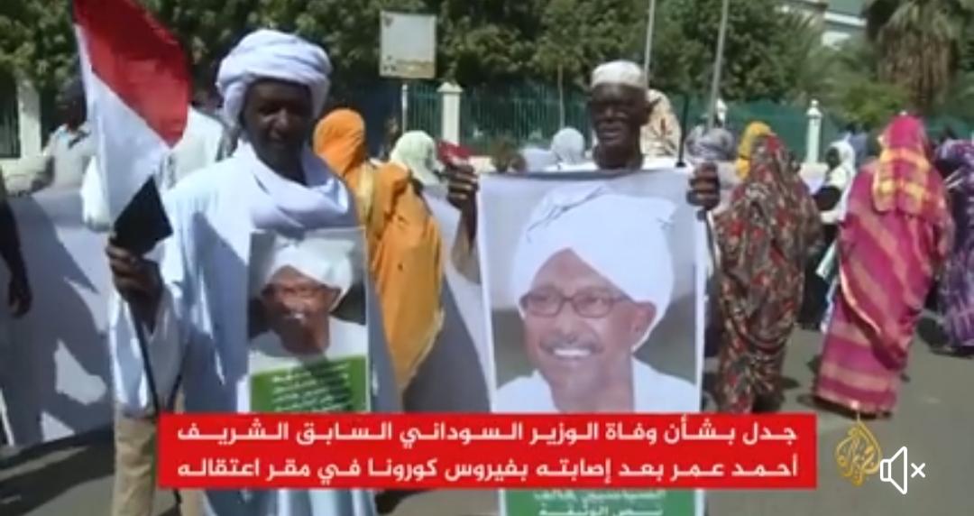بالفيديو: أسر معتقلي نظام البشير تطالب بالإفراج عنهم بعد إصابتهم بفيروس كورونا