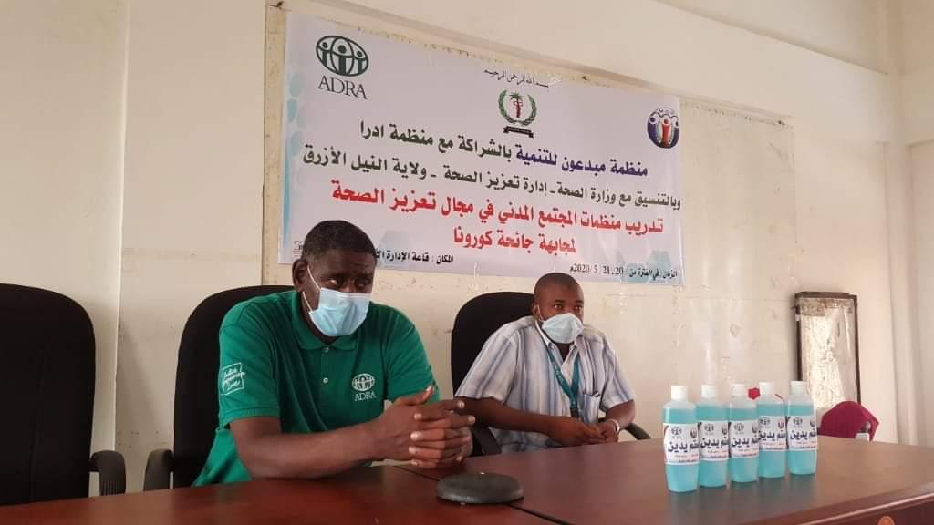 صحة النيل الأزرق تعول على منظمات المجتمع المدني في نشرها للوعي ضد  فيروس كورونا