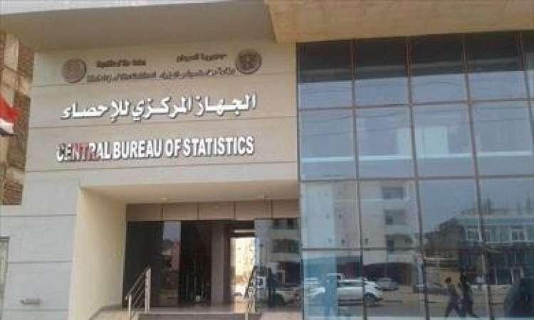 الجهاز المركزي للإحصاء : ارتفاع نسبة التضخم بزيادة 7.42%