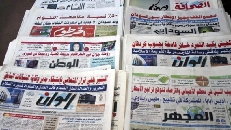 عناوين الصحف السياسية السودانية الصادرة اليوم السبت 25 يوليو 2020م