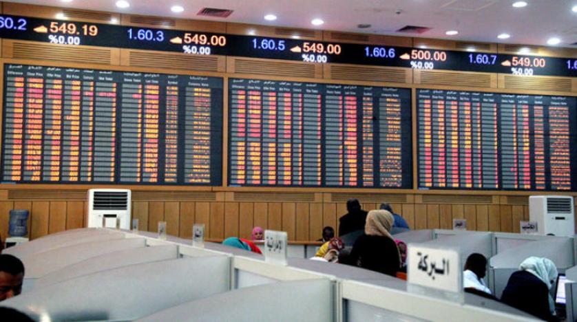 انخفاض حجم التداول بسوق الخرطوم للأوراق المالية