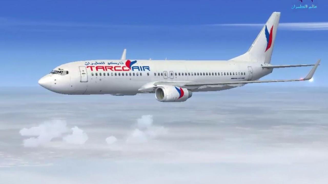 عطل مفاجئ بطائرة ركّاب متجهة إلى القاهرة وهبوط اضطراري للرحلة وسط هلع كبير بين المسافرين