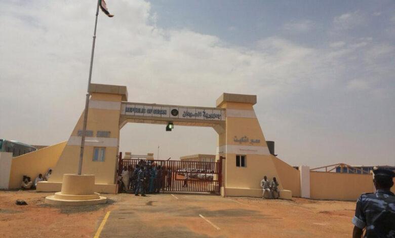 السودان : استئناف عمل معبري أرقين وأشكيت