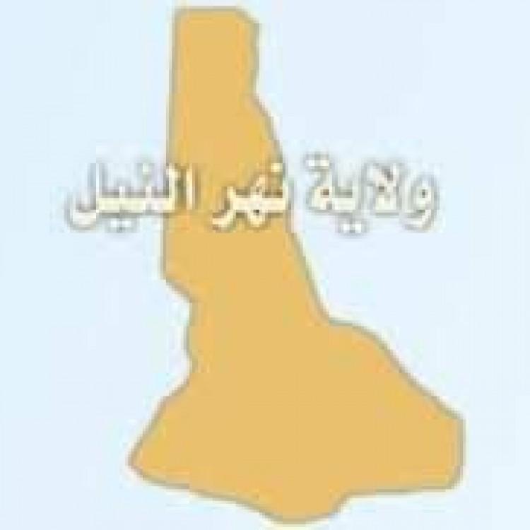 والي نهر النيل د. آمنة أحمد المكي تتلقى تهديدات بالقتل والرجم بالحجارة