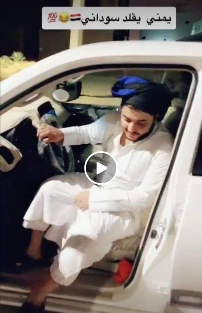 """بالفيديو: شاب يمني يبرع في تقليد """"سماسرة العربات"""" السودانيين"""