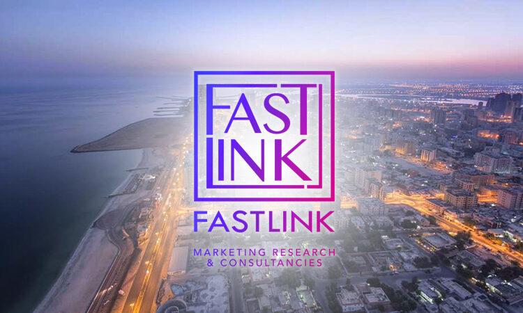 فاست لينك للاستشارات التسويقية تعلن عن مبادرة دعم المشاريع الصغيرة والمتوسطة في الإمارات لضرورة مواجهة تداعيات كورونا