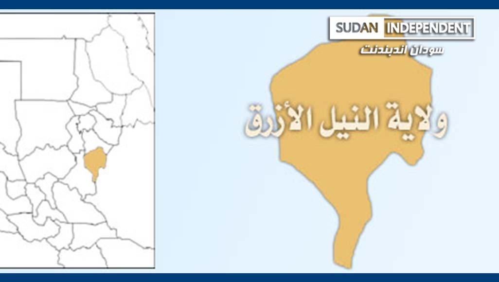 ولاية النيل الأزرق مهددة بوقوع كارثة كبرى