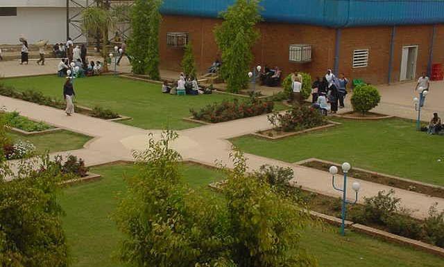 استئناف العمل بجامعة الإمام المهدي
