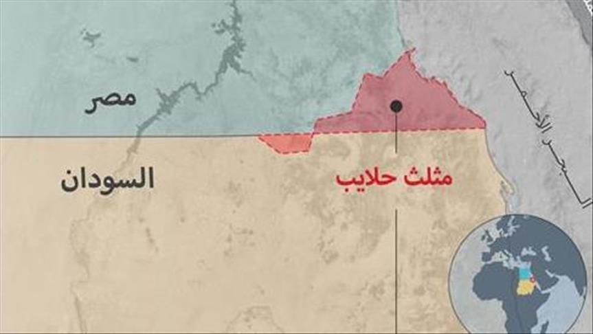 رئيس مفوضية الحدود: السودان نجح في منع شركات عالمية من الإستثمار في حلايب و شلاتين