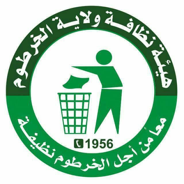 (3) آلاف جنيه..الحد الأدنى لأجور عمال النظافة ابتداءً من يوليو الجاري