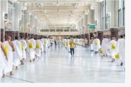 تفويج الحجّاج إلى المسجد المكي مع تطبيق التباعد الاجتماعي