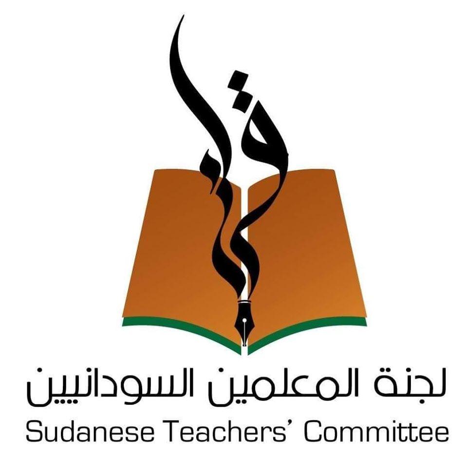 """المعلمون يهددون بالتصعيد في حال عدم صرف """"منحة العيد"""""""