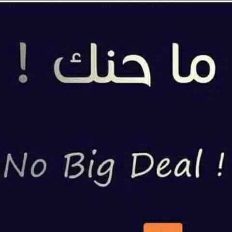 تشويه للغة العامية أم إضافة؟.. أشهر مصطلحات الشارع السوداني