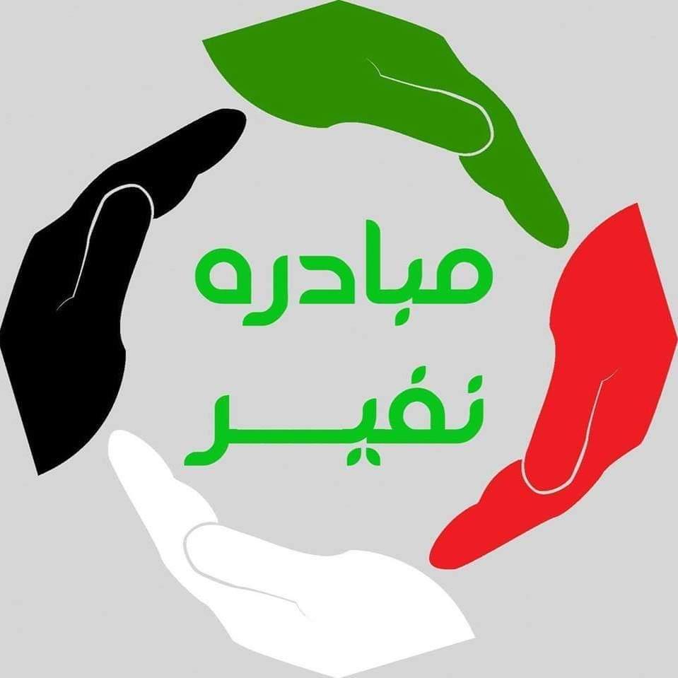 """السودان.. """"نفير"""" تعلن حالة الطوارئ القصوى بسبب فيضان النيل"""