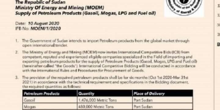 بالصورة.. وزارة الطاقة : طرح عطاء للشركات العالمية لتغطية احتياجات المحروقات