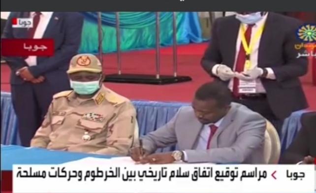 بالفيديو.. الآن بجوبا التوقيع على اتفاقيات السلام الشامل بين الحكومة السودانية والحركات المسلحة
