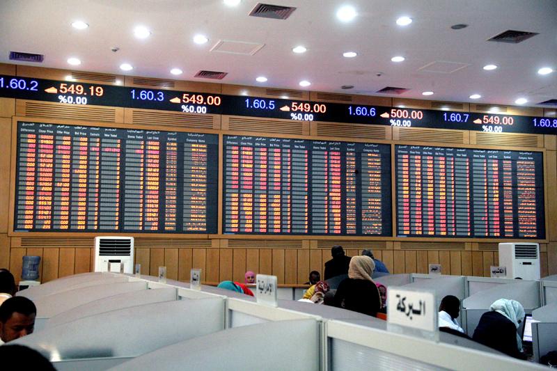 السودان: طرح صندوق استثماري ضخم و إعلان الاكتتاب ابتداء من 10 سبتمبر الجاري