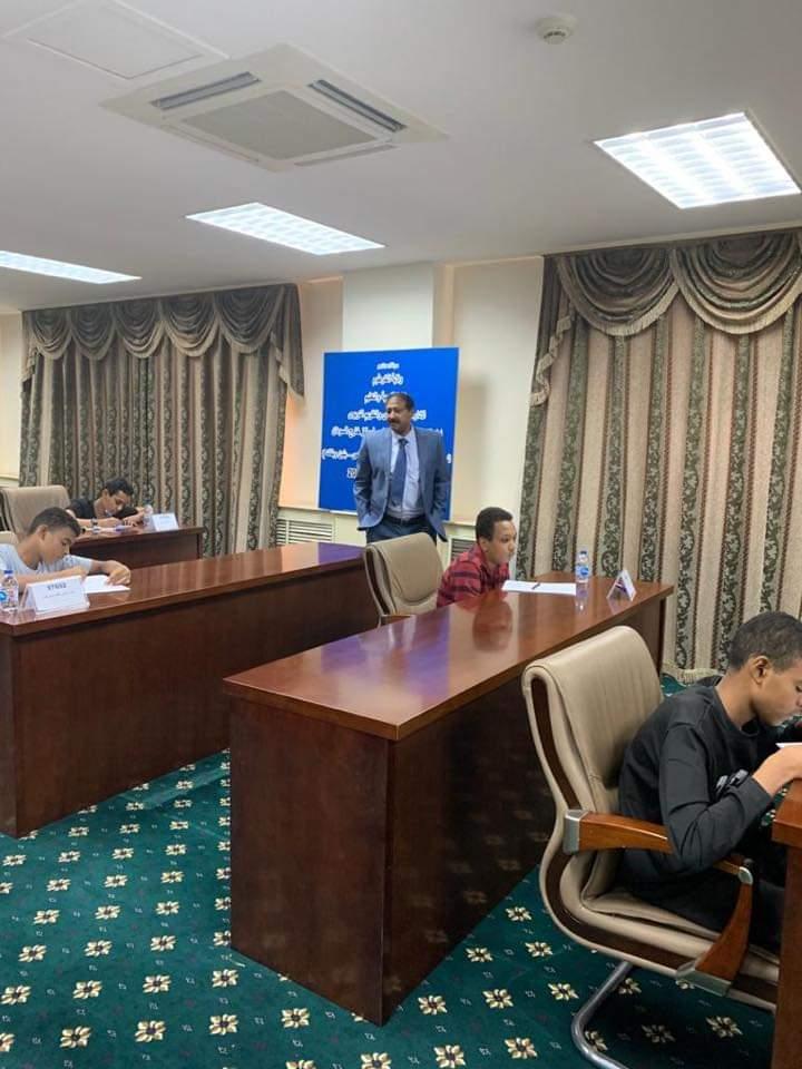 اختتام امتحانات شهادة الأساس بالعاصمة بكين