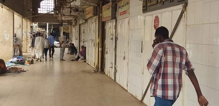 بالصور.. تنفيذ الإضراب بسوق الذهب في الخرطوم